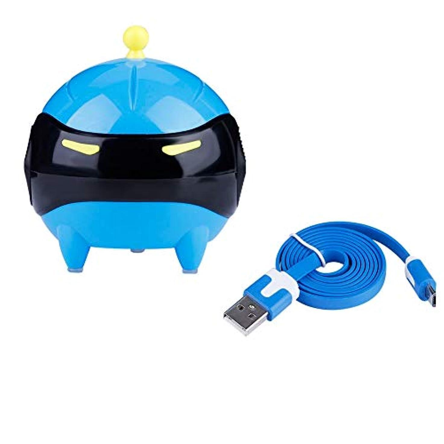 自分を引き上げる泳ぐふざけたコンタクトレンズ洗浄機 コンタクトレンズ超音波洗浄機 5色 コンタクトレンズケース 携帯便利 コンタクトレンズ ボールマスク USB ワッシャー 自動(青)