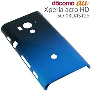ラスタバナナ Xperia acro HD(SO-03D/IS12S)用 ハードケース グラデ ブラック C835ACROHD