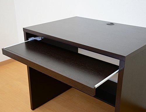 (DORIS)パソコンデスク 80cm幅(スライドトレイ付)【プロント ブラウン】(dzs)