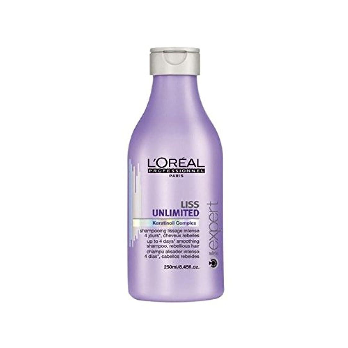 目立つ防衛サッカーL'Oreal Professionnel Serie Expert Liss Unlimited Shampoo (250ml) - ロレアルプロフェッショナルセリエ専門家無制限のシャンプー(250ミリリットル) [並行輸入品]