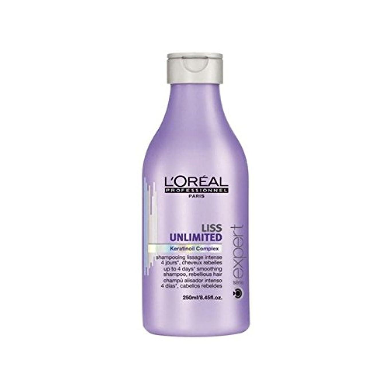 汚物彼らの花に水をやるL'Oreal Professionnel Serie Expert Liss Unlimited Shampoo (250ml) - ロレアルプロフェッショナルセリエ専門家無制限のシャンプー(250ミリリットル) [並行輸入品]