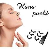 【jolifavori】 鼻プチ 韓国製 XS/S/M お買い得 3サイズセット 鼻を傷めない優しいシリコンコーティング 鼻のアイプチ