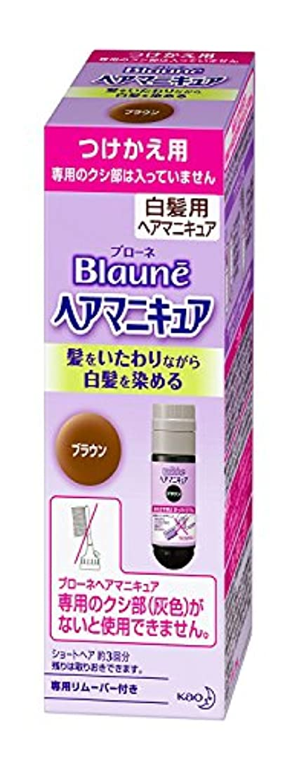 泣く値有料ブローネヘアマニキュア ブラウン 付替用×6個
