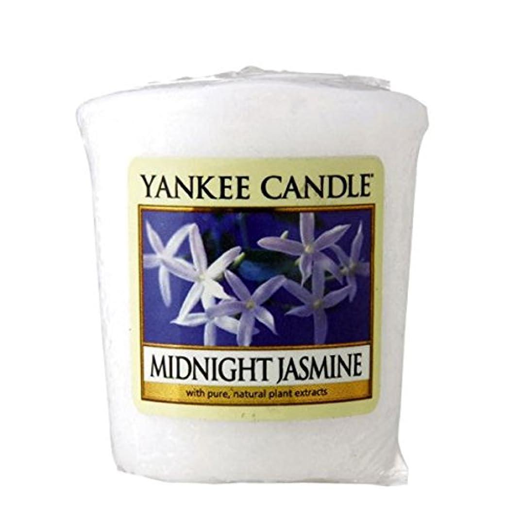 喜ぶ誰が相関する[ヤンキーキャンドル] YANKEE CANDLE 正規販売店 キャンドル YC?????? ????????????? (K0010569) (コード:4102254900-1)