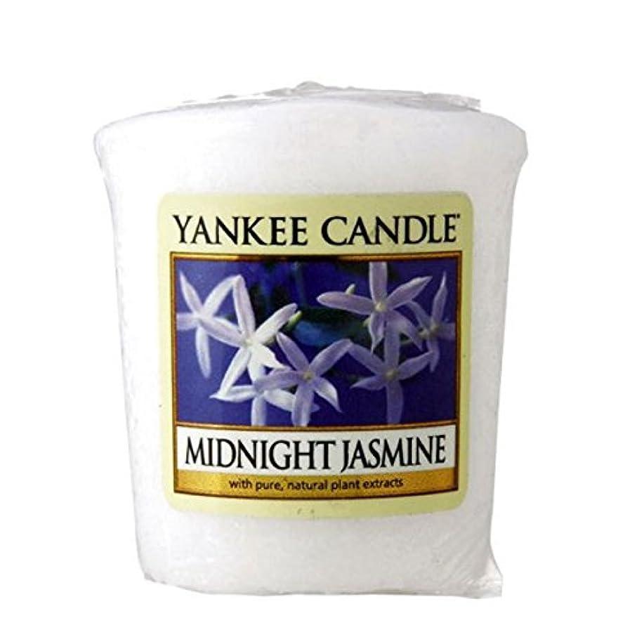 感謝しているコンデンサー微妙[ヤンキーキャンドル] YANKEE CANDLE 正規販売店 キャンドル YC?????? ????????????? (K0010569) (コード:4102254900-1)