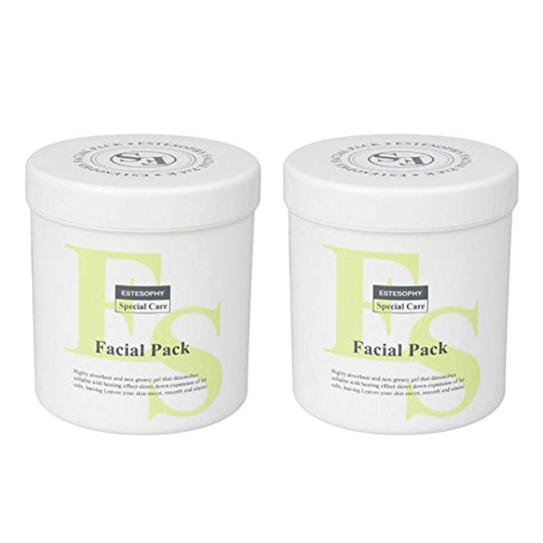 無駄だ圧縮する肥料< エステソフィー> 酵素パック 粉末 (約30回分) 450g (2個セット) [ フェイスパック 酵素パウダー 酵素洗顔パウダー フェイスマスク フェイシャルパック フェイシャルマスク 顔パック 業務用 ]