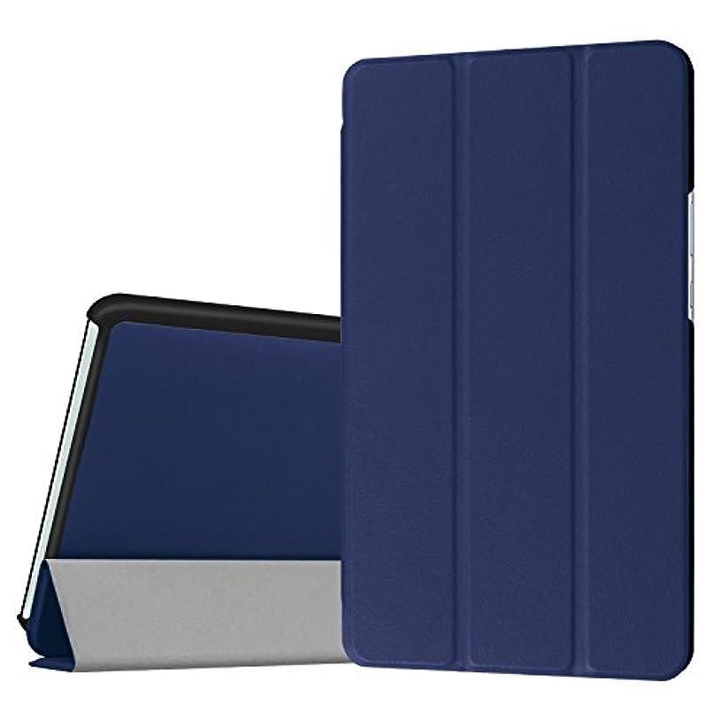 ベル不定キャラクターEustak Huawei MediaPad M3 8.4(BTV-W09/BTV-DL09)/ D-01J ケース タブレット ケース 新型 Huawei MediaPad M3 8.4(BTV-W09/BTV-DL09)/ D-01J カバー スタンド機能付き 保護ケース 三つ折 マグレット開閉式 薄型 超軽量 全面保護型 Huawei MediaPad M3 8.4(BTV-W09/BTV-DL09)/ D-01J スマートケース (Huawei MediaPad M3 8.4(BTV-W09/BTV-DL09)/ D-01J, ダークブルー)