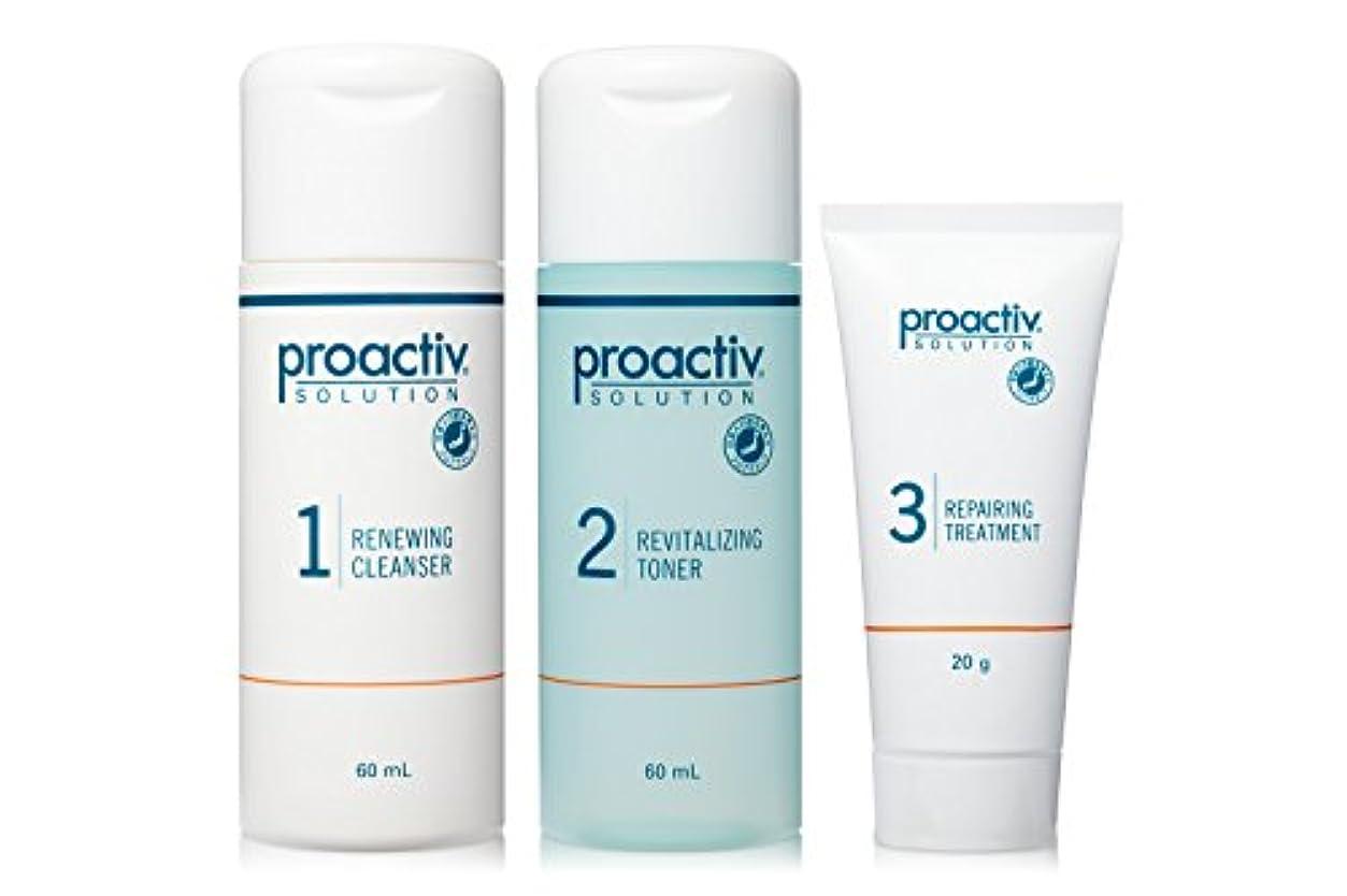 セール羽アドバンテージプロアクティブ proactiv ベーシックセット(薬用)30日サイズ