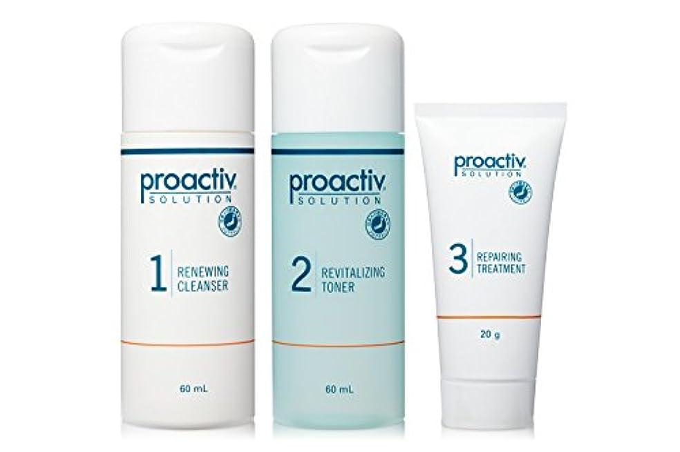 ポーク安息ありがたいプロアクティブ proactiv ベーシックセット(薬用)30日サイズ