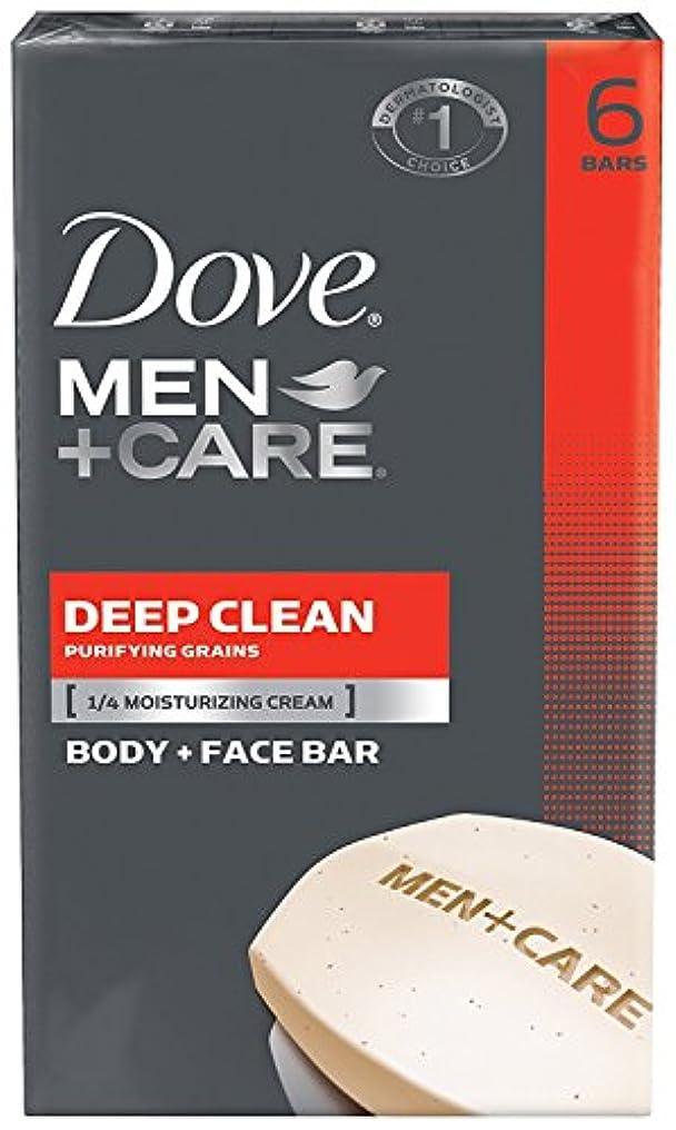 同盟つづり切断するDeep Clean Body and Face Bar