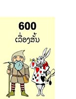 600 Short Stories - Lao