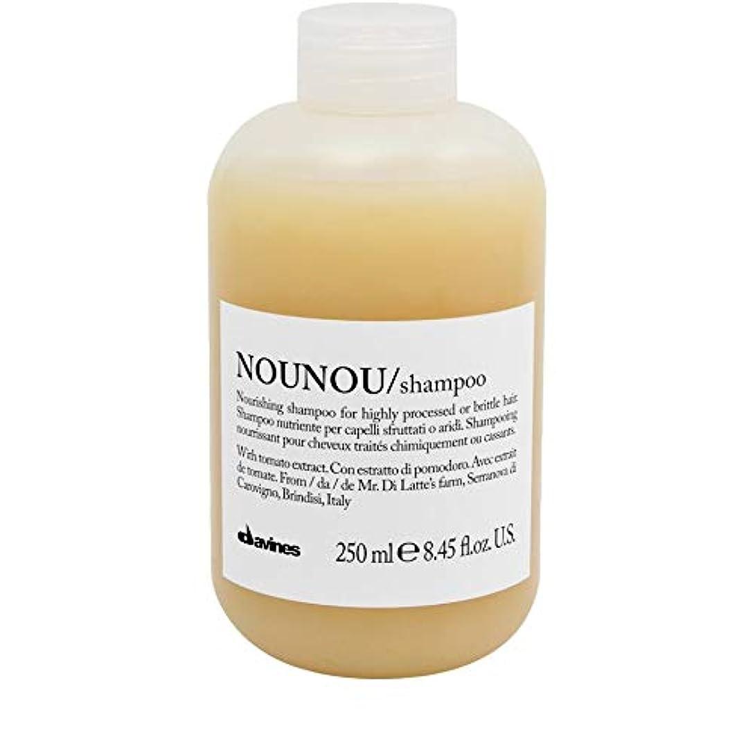 表面的なカスタム約束する[Davines ] ダヴィネスノウノウシャンプー250ミリリットル - Davines Nounou Shampoo 250ml [並行輸入品]