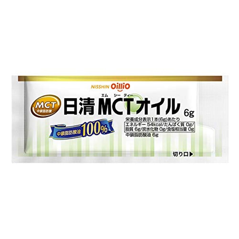 日清MCTオイル ポーションタイプ 6g×30