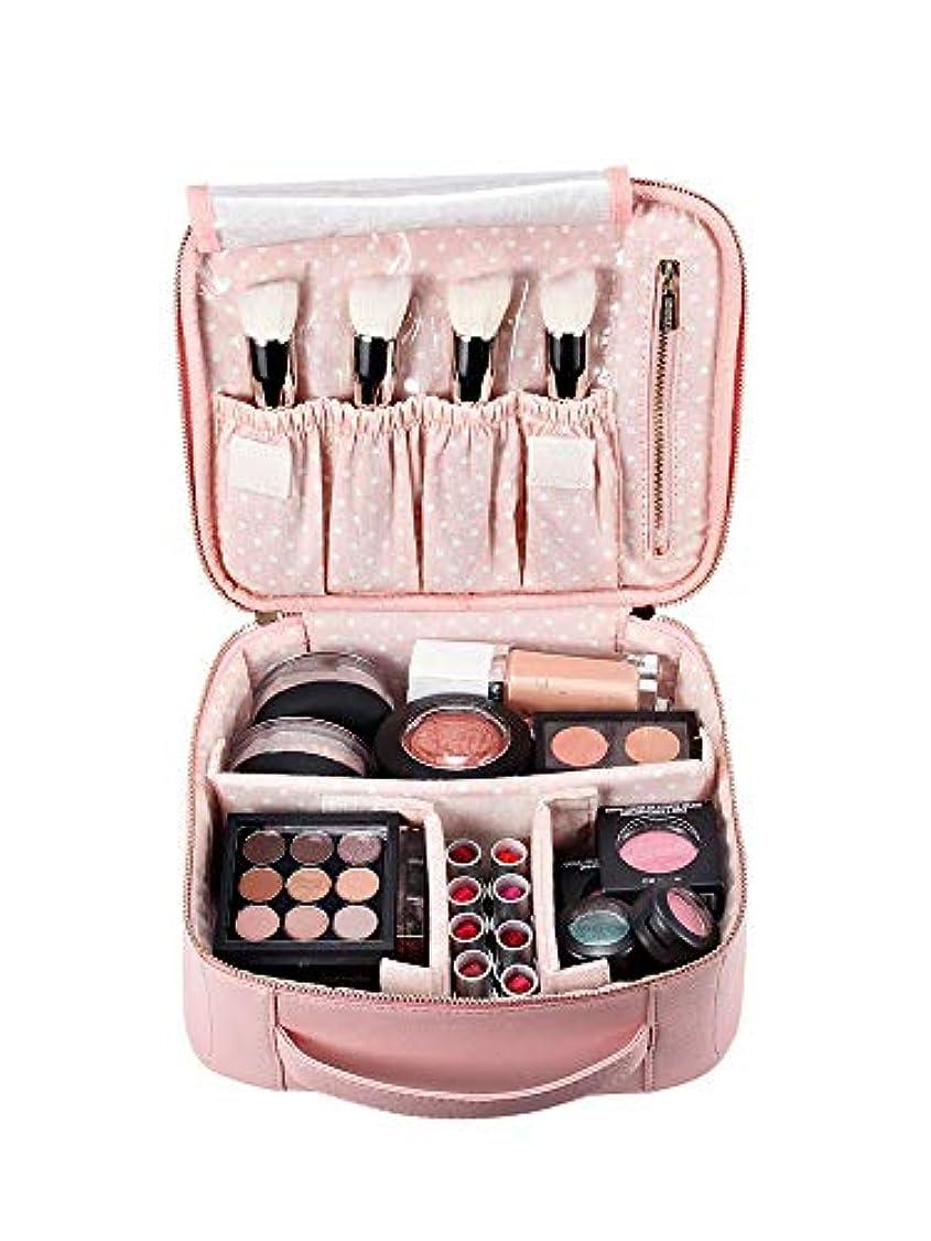 愚かな鹿アクセシブルミラー女性男性と大容量ポータブル化粧ケースオーガナイザー収納化粧品バッグジュエリー-Pink
