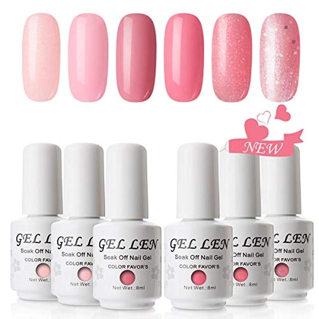 嘆願それぞれコーラスGellen 透心瓶 ジェルネイル カラー セット 6色入り 8ml UV LED カラージェル ポリッシュ ピンク ラメ