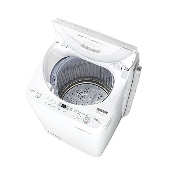 シャープ 全自動洗濯機 ステンレス穴なし槽 6...の紹介画像3