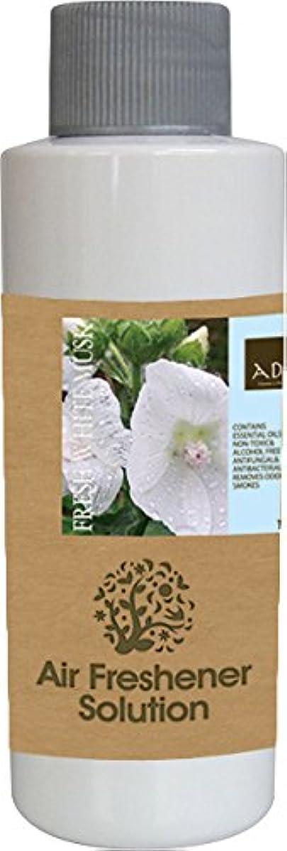ロンドンゴミ箱を空にするファブリックエアーフレッシュナー 芳香剤 アロマ ソリューション ホワイトムスク 120ml