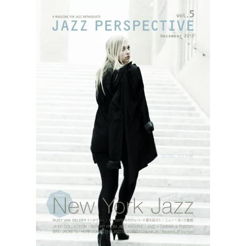JAZZ PERSPECTIVE vol.5