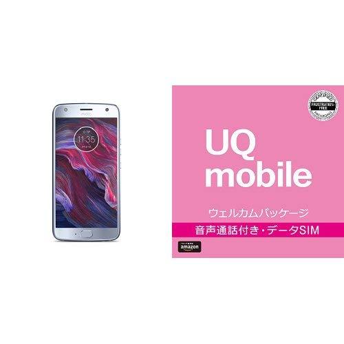 モトローラ SIM フリー スマートフォン Moto X4 4GB 64GB スティーリングブルー 国内正規代理店品 PA8T0014JP/A  BIGLOBE UQモバイル エントリーパッケージセット