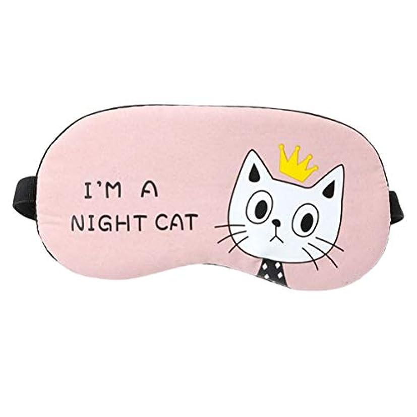 HEALIFTY 目のマスクかわいい猫の漫画のプリント氷の圧縮睡眠マスク目隠しの女の子のための