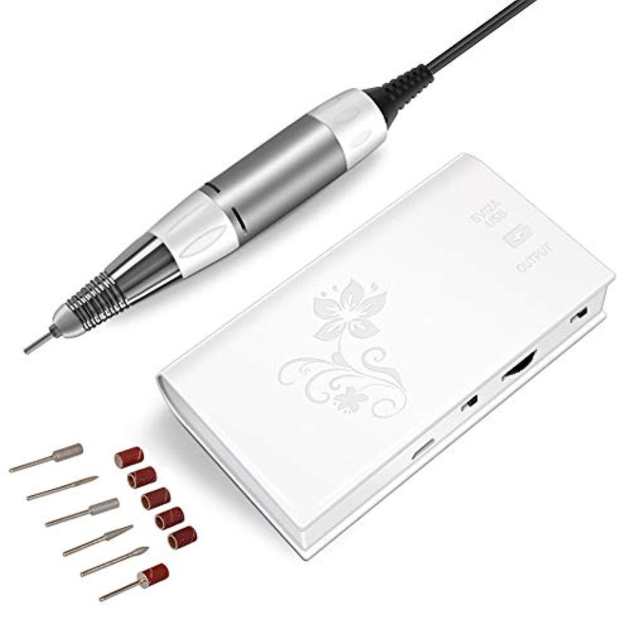 ママ機密始まり30 w 30000RPM コードレス電動ネイルドリルマシンマニキュアペディキュアセット充電式爪アート研磨ツールフライスカッター