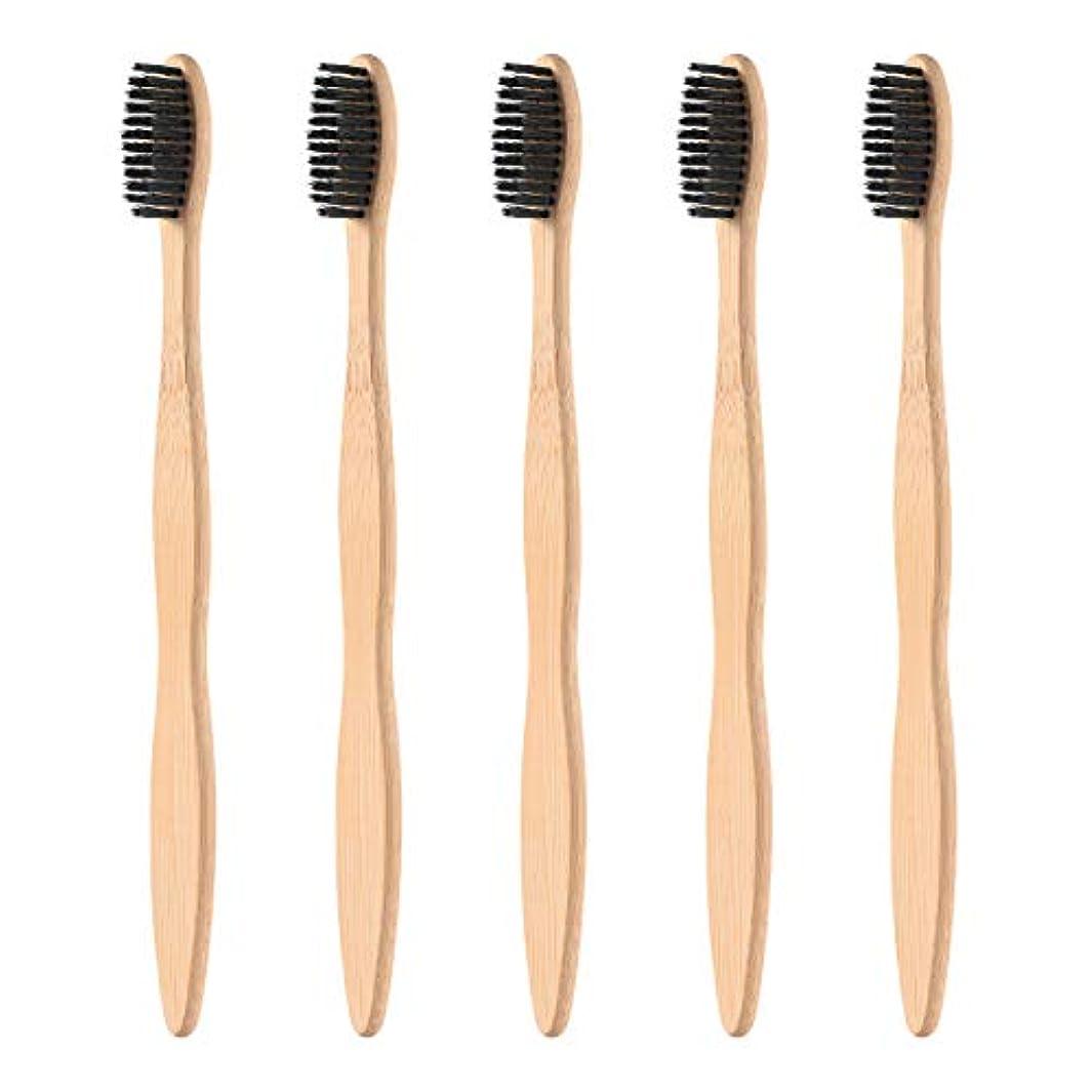することになっているマークされたカートリッジHealifty タケ環境的に歯ブラシ5pcsは柔らかい黒い剛毛が付いている自然な木のEcoの友好的な歯ブラシを扱います