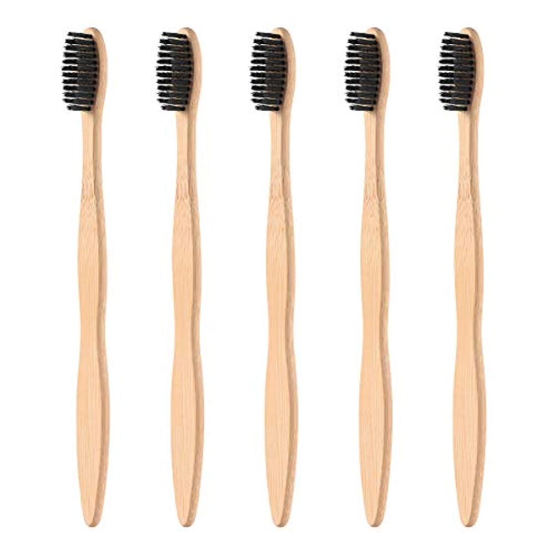 電信ふつう割り当てるHealifty 柔らかい黒い剛毛が付いている5pcsタケハンドルの歯ブラシの自然な木のEcoの友好的な歯ブラシ