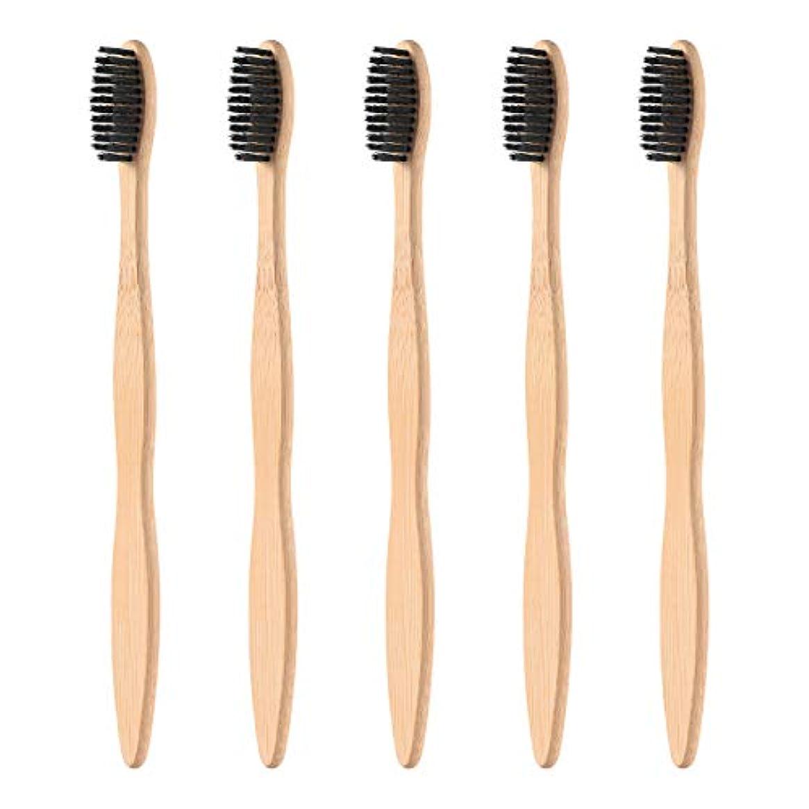 おそらくトランクライブラリ後継Healifty タケ環境的に歯ブラシ5pcsは柔らかい黒い剛毛が付いている自然な木のEcoの友好的な歯ブラシを扱います