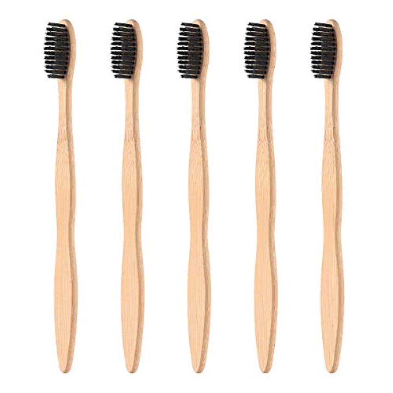 ボーナスネーピア描くHealifty タケ環境的に歯ブラシ5pcsは柔らかい黒い剛毛が付いている自然な木のEcoの友好的な歯ブラシを扱います