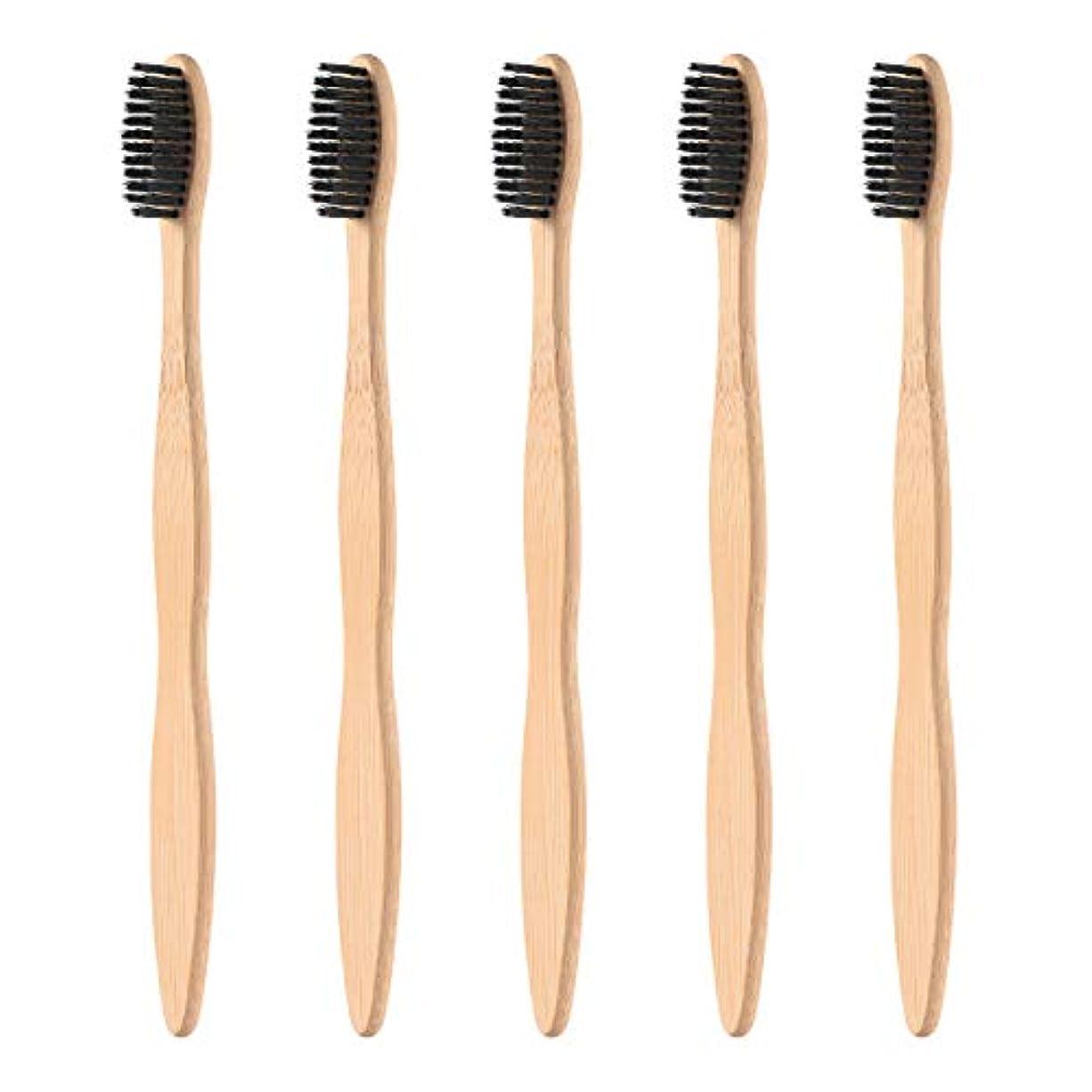 Healifty 柔らかい黒い剛毛が付いている5pcsタケハンドルの歯ブラシの自然な木のEcoの友好的な歯ブラシ
