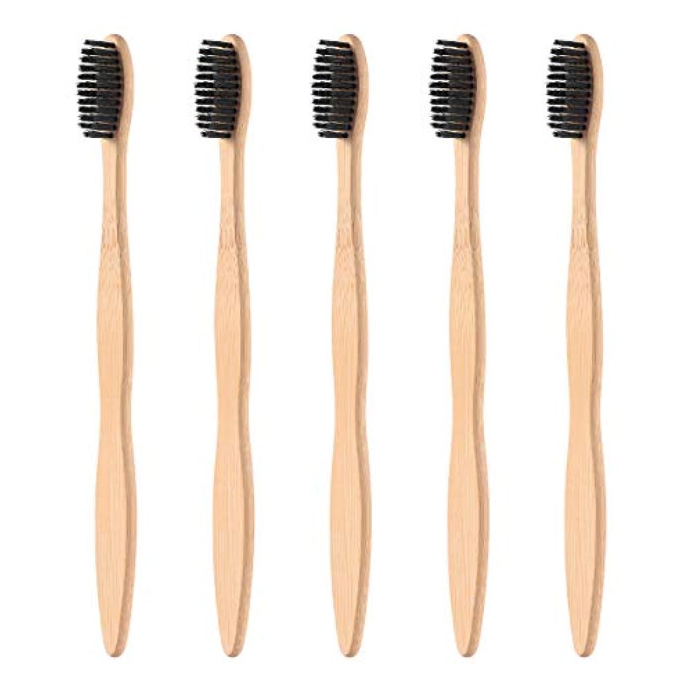 文法通知する滑りやすいHealifty 柔らかい黒い剛毛が付いている5pcsタケハンドルの歯ブラシの自然な木のEcoの友好的な歯ブラシ