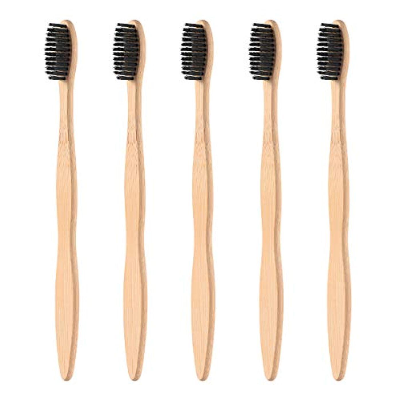 概念麻痺バスHealifty 柔らかい黒い剛毛が付いている5pcsタケハンドルの歯ブラシの自然な木のEcoの友好的な歯ブラシ