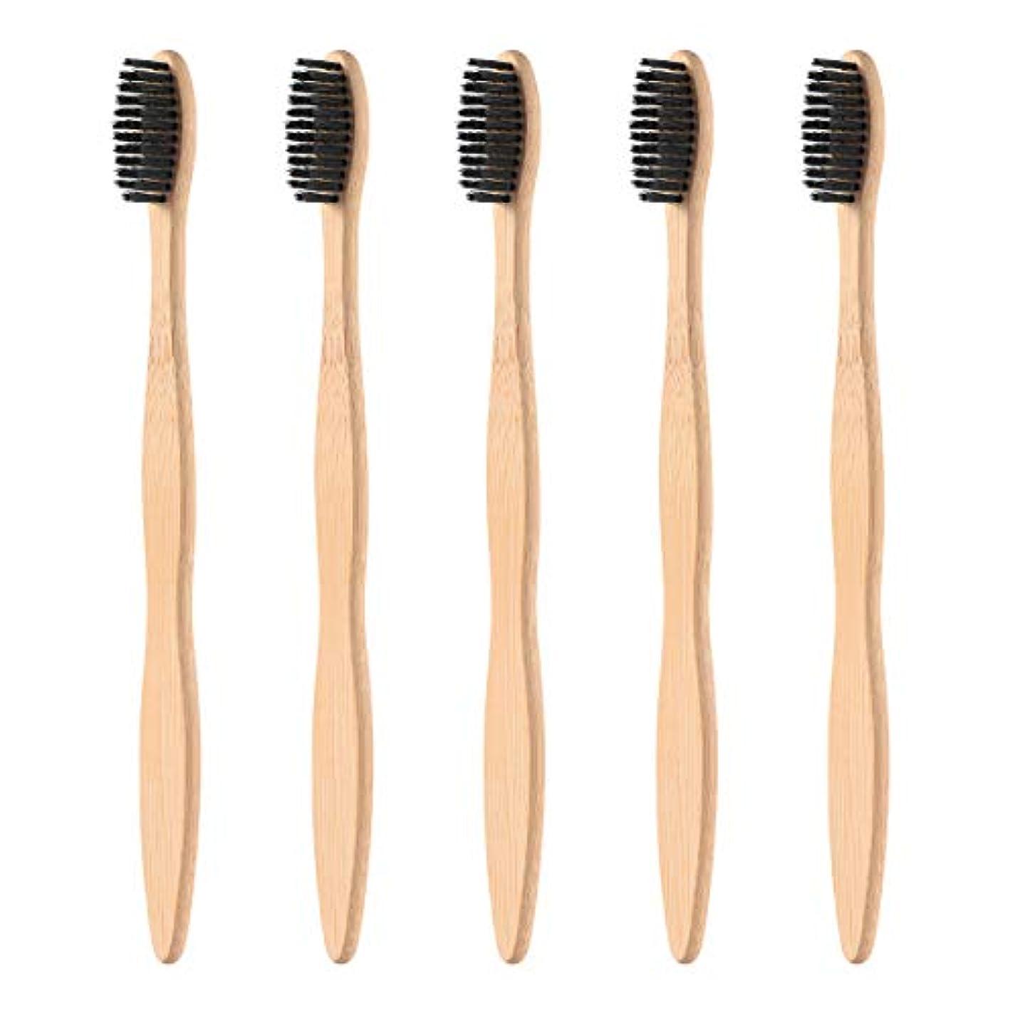 SUPVOX 5本の天然竹製の歯ブラシ木製エコフレンドリーな歯ブラシで黒く柔らかい剛毛