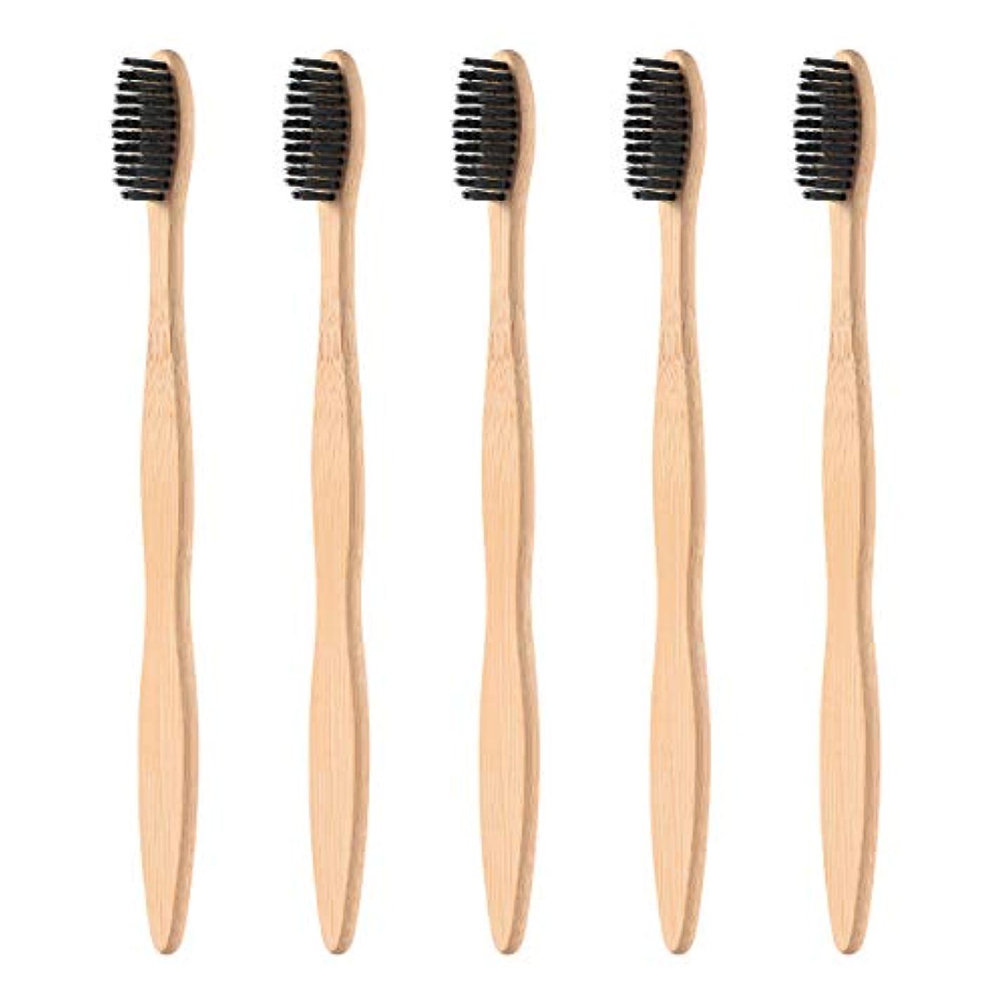 切手口ひげボーナスHealifty 柔らかい黒い剛毛が付いている5pcsタケハンドルの歯ブラシの自然な木のEcoの友好的な歯ブラシ