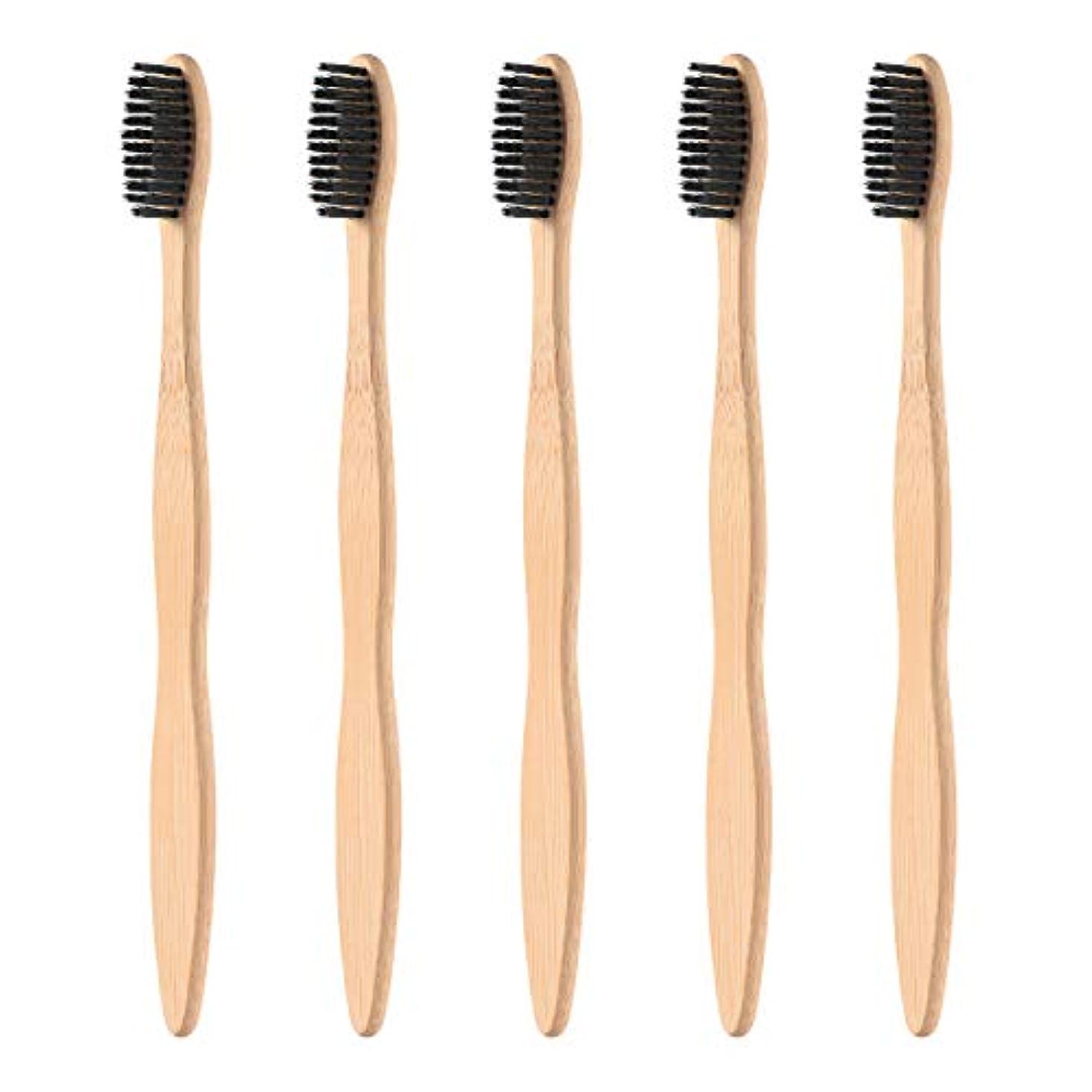 口述するレパートリーブロンズSUPVOX 5本の天然竹製の歯ブラシ木製エコフレンドリーな歯ブラシで黒く柔らかい剛毛