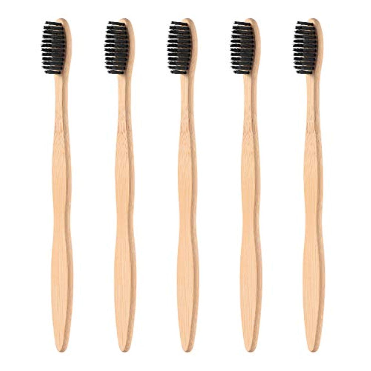 雇った親指かんたんHealifty 柔らかい黒い剛毛が付いている5pcsタケハンドルの歯ブラシの自然な木のEcoの友好的な歯ブラシ