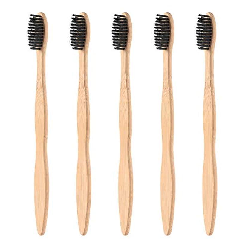 Healifty タケ環境的に歯ブラシ5pcsは柔らかい黒い剛毛が付いている自然な木のEcoの友好的な歯ブラシを扱います
