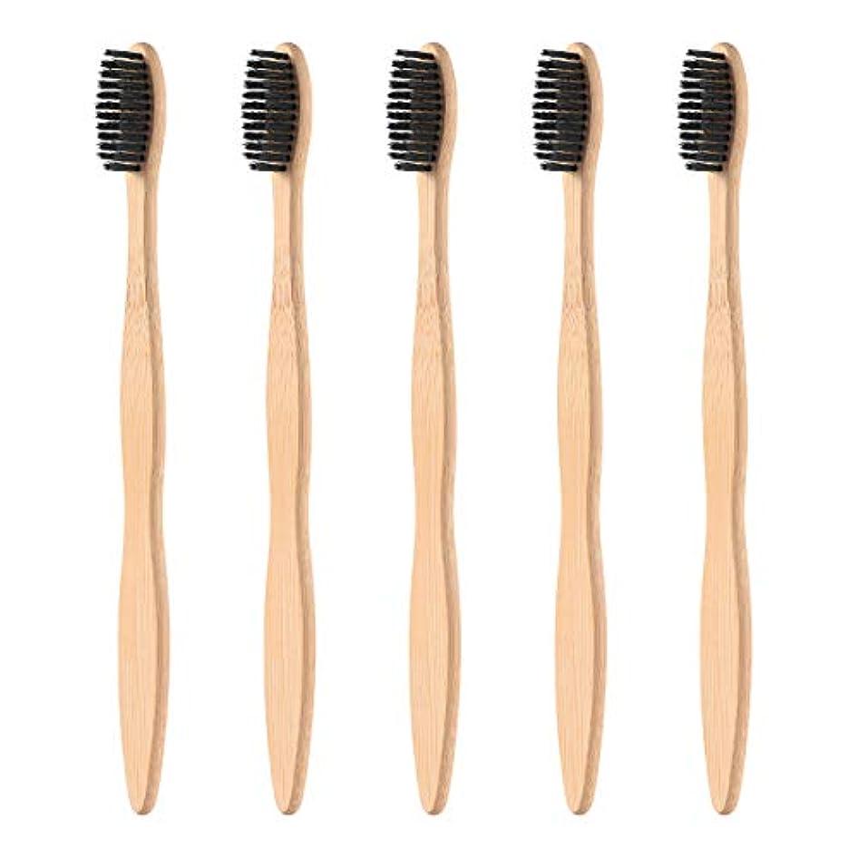 意図するフェードリーズSUPVOX 5本の天然竹製の歯ブラシ木製エコフレンドリーな歯ブラシで黒く柔らかい剛毛