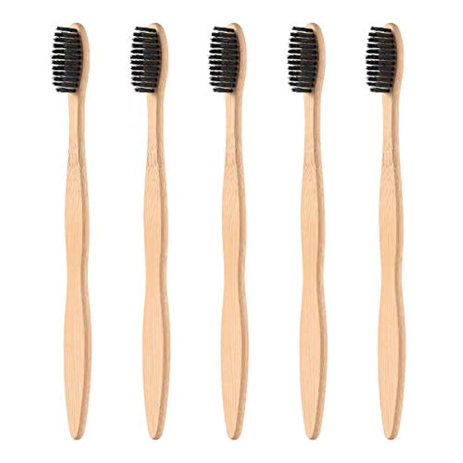 公使館フレキシブル製造Healifty タケ環境的に歯ブラシ5pcsは柔らかい黒い剛毛が付いている自然な木のEcoの友好的な歯ブラシを扱います