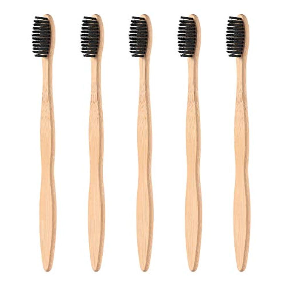 マインド聴覚カセットHealifty 柔らかい黒い剛毛が付いている5pcsタケハンドルの歯ブラシの自然な木のEcoの友好的な歯ブラシ