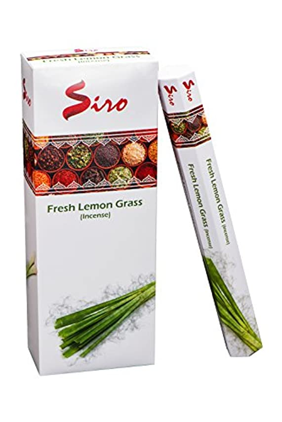 わがまま考えた遺跡Siro Fresh Lemon Grass 120 Sticks Premium Aroma