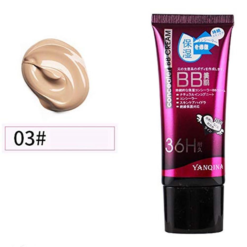 Symboat フェイス メイク モイスチャライ ジング BBクリーム 防水 リキッド ファンデーション 美白 ベース コンシーラー 保湿 化粧下地 明るい肌色 自然な肌色 素肌感