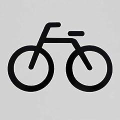 廣美陶房 自転車マーク