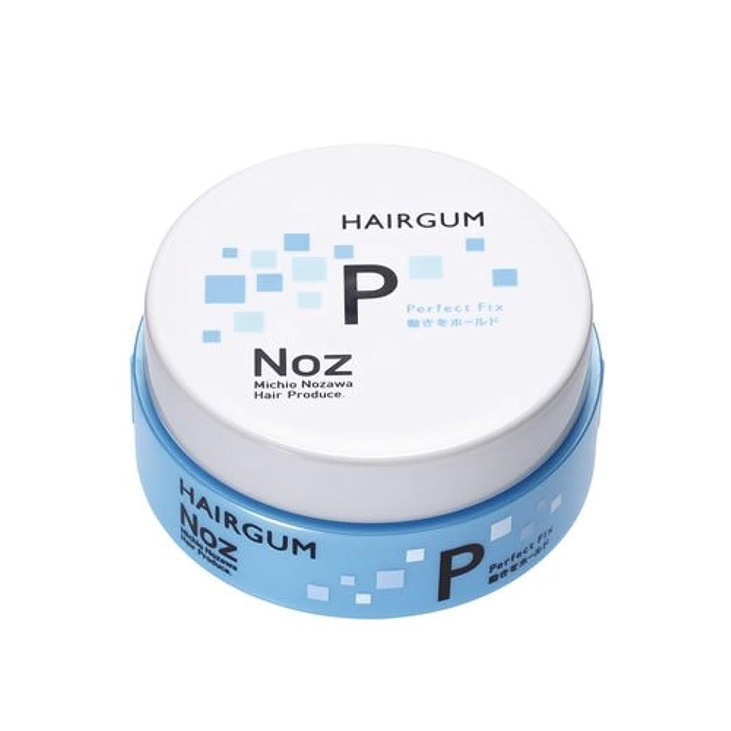 つぶす素晴らしき乳製品Noz ヘアガム パーフェクトフィックス フローラル 80g