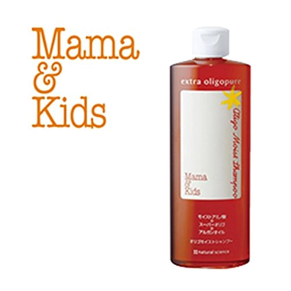 本体不機嫌そうな折るママ&キッズ オリゴモイストシャンプー300ML/Mama&Kids Oligo Moist Shampoo/洗发水