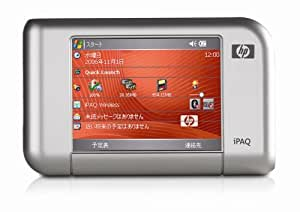 HP(旧コンパック) HP iPAQ rx4540 Mobile Media Companion FA784AA#ABJ