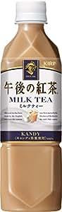 キリン 午後の紅茶 ミルクティー 500ml×24本