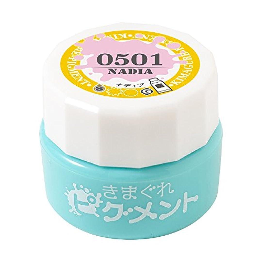 Bettygel きまぐれピグメント ナディア QYJ-0501 4g UV/LED対応 グリッターラメ シアー