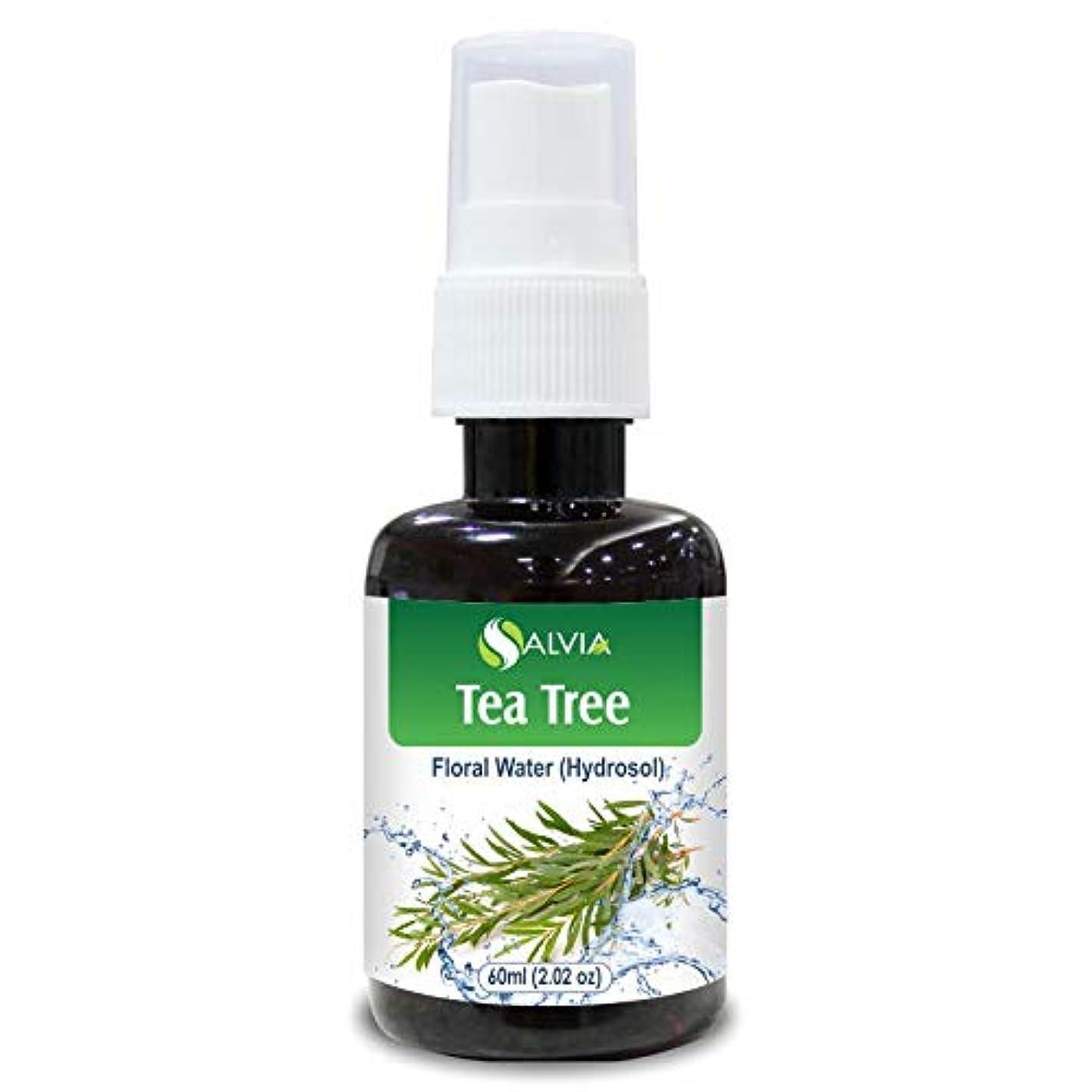 会話型コーン日食Tea Tree Floral Water 60ml (Hydrosol) 100% Pure And Natural