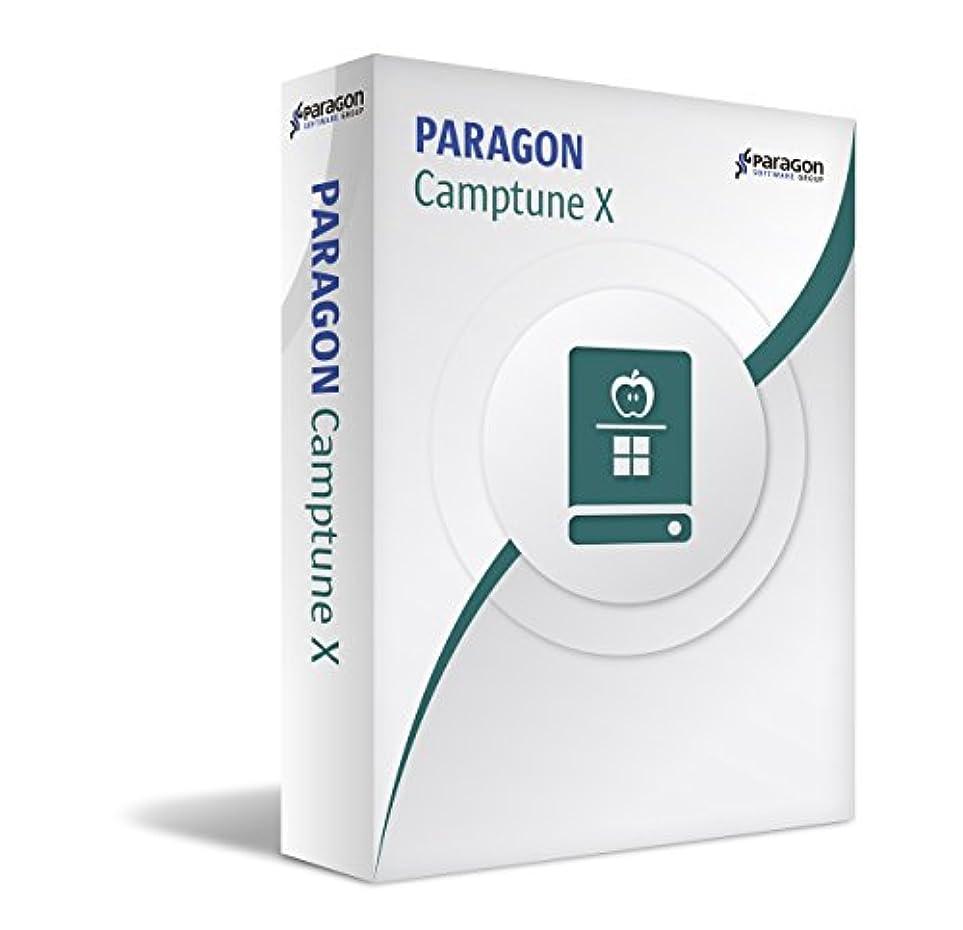 石のであること裂け目Paragon Camptune X (シングルライセンス)